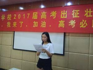 北校区学生代表讲话
